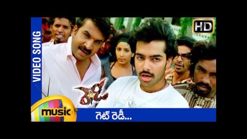 Ready Telugu Movie Songs Get Ready Video Song Ram Genelia DSP Mango Music
