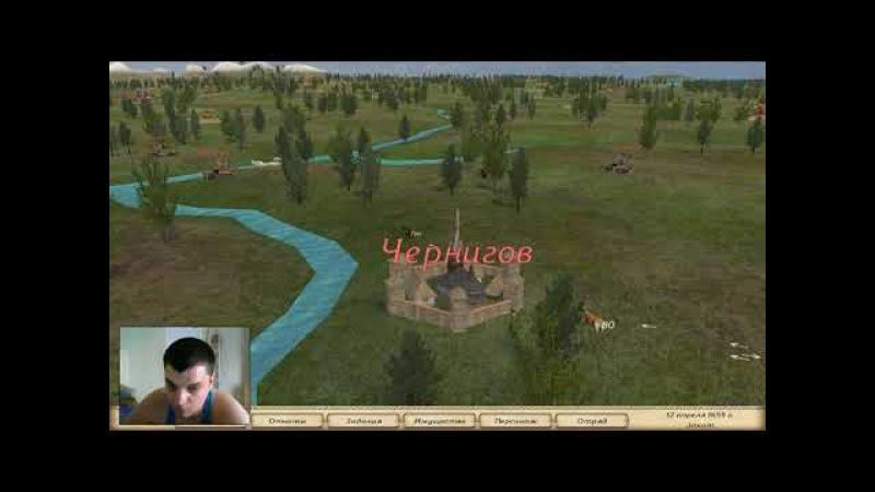 Mount Blade: Огнём и мечом началась война 3