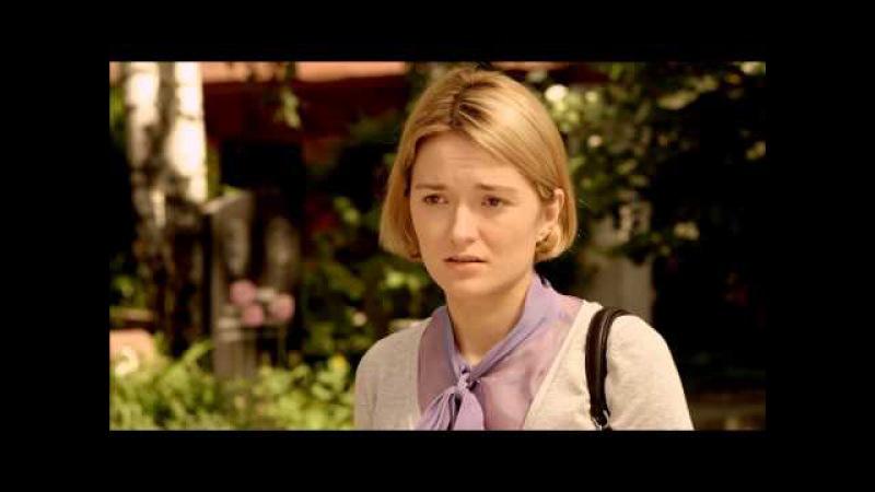 Три товарища - 1 серия / 1 сезон / Cериал / 2012 / HD 1080p