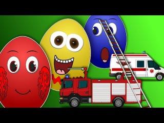 Мультики про машинки и про яйца с сюрпризом. Сборник мультфильмов для детей