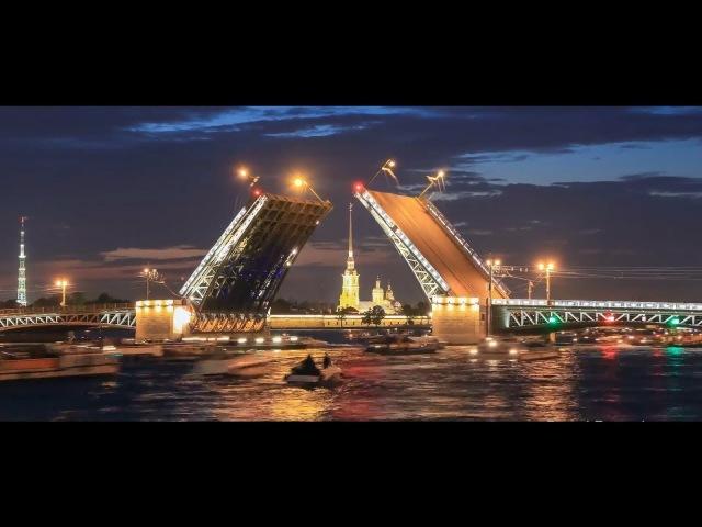 Белые ночи в Санкт Петербурге с BIOSEA