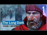 THE LONG DARK-#1(пещерный человек) Wintermute