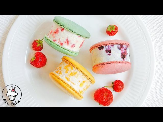 МАКАРОН МОРОЖЕНОЕ СЭНДВИЧ Самый главный десерт этого лета / Macaroni ice cream sandwich
