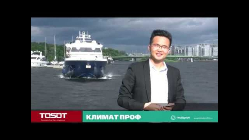 ВИЦЕ ПРЕЗИДЕНТ GREE ELECTRIC APPLIANCES ПОСЕТИЛ САНКТ ПЕТЕРБУРГ