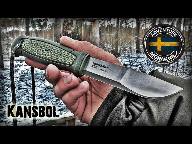 Нож Выживания Mora KansbolОбвес Multi Mount