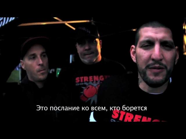 Hazen Street поддержали заключенных русских антифашистов