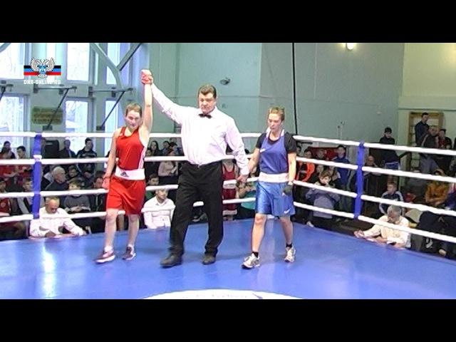 Соревнования по боксу в Донецке среди юниоров и молодежи