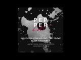 Max Lyazgin, Tom Rain ft Kono Vidovic Black Milk Hugobeat Remix
