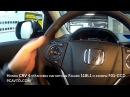 Honda CRV 4 установка магнитолы Fakard 118L1 и камеры F0 CCD