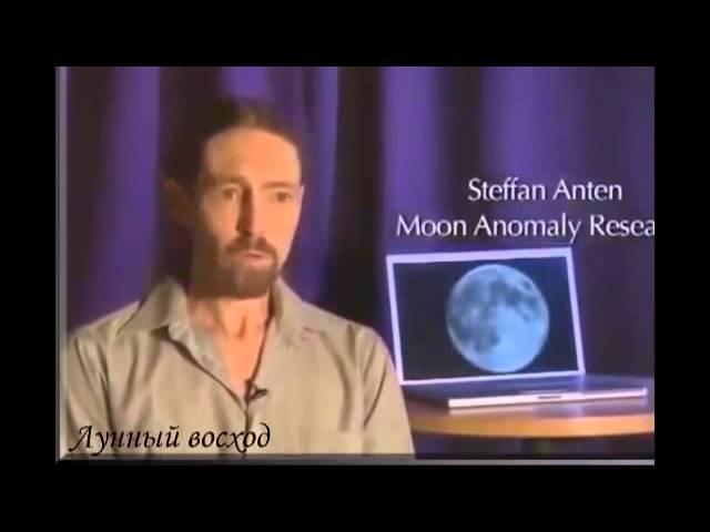 Лунный восход Moonrise! Фильм разоблачение! 18