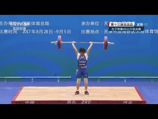 2017 Chinese National Games Weightlifting 48kg Women