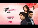 Турецкий сериал ( У меня всё ещё есть надежда ) 1 серия РУССКАЯ ОЗВУЧКА