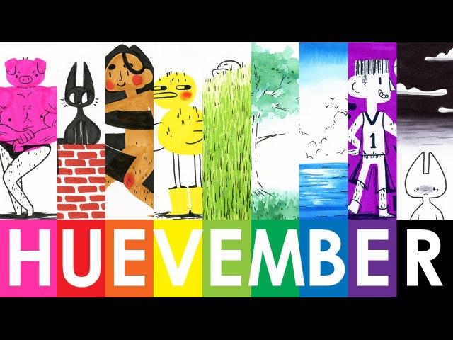 HUEVEMBER 24 Doodles With Koi Watercolor Pens