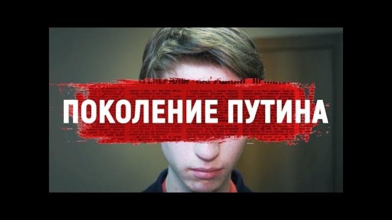 Россияне никогда не жившие при другой власти М АРТ ДОК