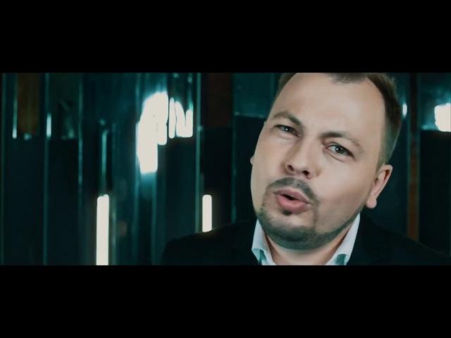 Ярослав Сумишевский и Руслан Алехно новый видеоклип Самая милая самая лучшая женщина