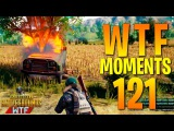 PUBG WTF Funny Moments 121