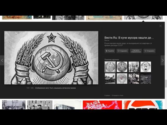 СССР и лунная цивилизация захватчиков
