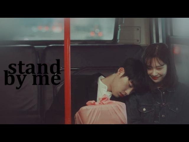 Kwon si hyun eun tae hee; stand by me.