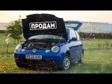 Volkswagen Lupo 1.2 TDI