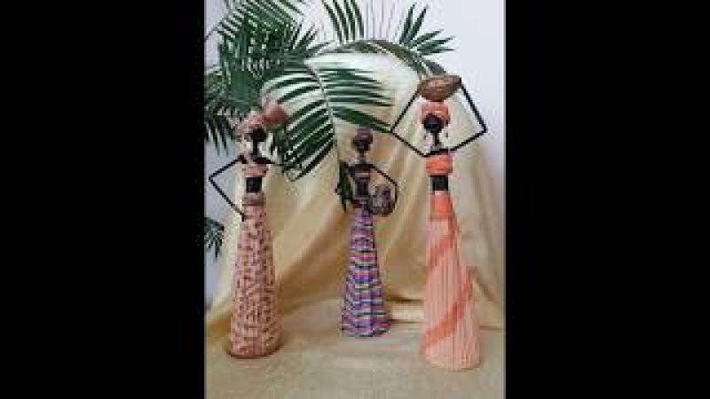 Мастер класс 3 Статуэтки африканки из газетных трубочек Часть 2