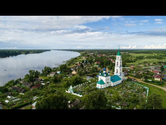 Полёт над селом Диево-городище