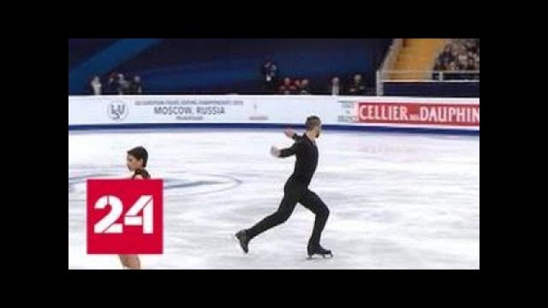 Фигуристы Букин и Столбова подадут иски в CAS - Россия 24