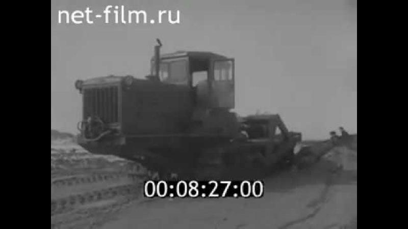 Роторный экскаватор ЭТР-122 1965 | Rotary excavator ЭТР-122 1965
