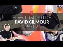 How To Solo Like David Gilmour (Part 2) - Pink Floyd Style Lead Guitar Lesson