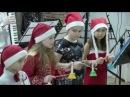 Колокольчики и инструментальный состав Студии VivArt Jingle Bells