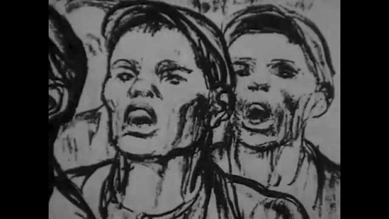 Песня единого фронта Эрнст Буш /Das Einheitsfrontlied Ernst Busch/