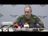 Экстренное заявление Эдуарда Басурина: Украина готовит полномасштабное наступ ...