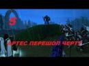 Warcraft III прохождение 5 АРТЕС ПЕРЕШОЛ ЧЕРТУ