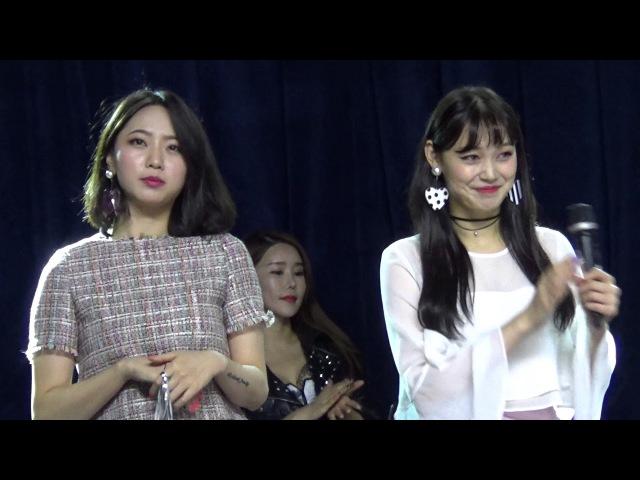 걸그룹오마주(O My Jewel) - 팀소개/포토타임 - 강남 뉴타TV 2017.10.12일.hnh.
