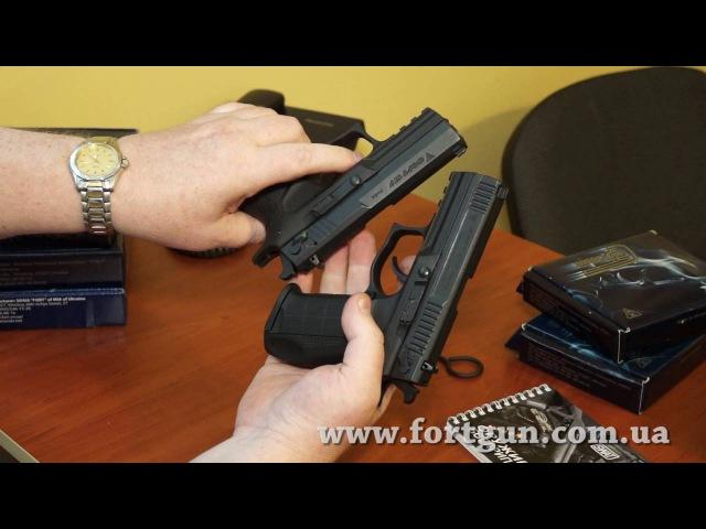 Видео обзор Травматические пистолеты Форт. Вся линейка. Распаковка и разборка.