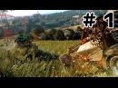 Прохождение игры Dying Light The Following ► 1