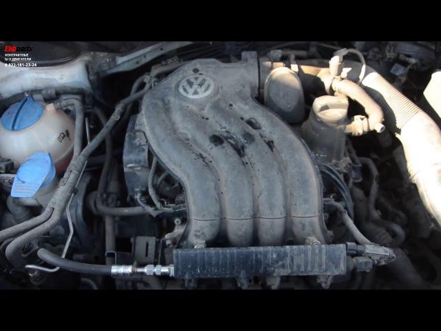 Двигатель Volkswagen BSX
