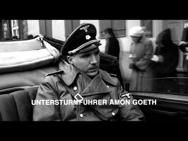 Список Шиндлера / Schindler's List (1993) HD Трейлер на русском языке