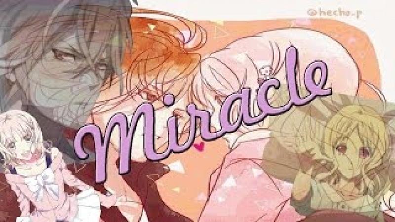 (Diabolik Lovers AMV) Yuma and Yui - Miracle