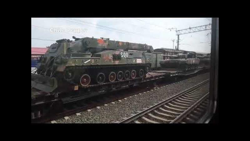 Арендаторы приехали нагнуть арендодателей? - Китай ввел в Россию эшелоны военной техники!