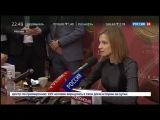 Презентация книги Н.В. Поклонской Преданность Вере и Отечеству (видеорепортаж канала Россия 24)