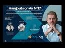 Вечерний Крипто Hangouts в гостях Евгений Гаврилин , Жизнь Би , boomstarter
