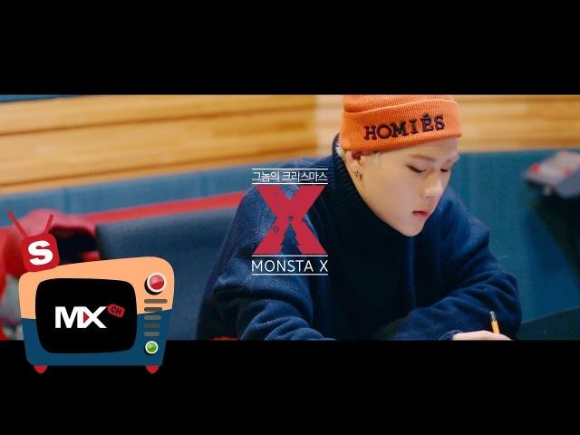 [몬채널][S] 몬스타엑스(MONSTA X) - 그놈의 크리스마스 (Lonely Christmas)