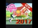 Мой маленький Пони игры мультик для девочек 4 серия 2017 Продолжаем играть с Пони / My Little Pony