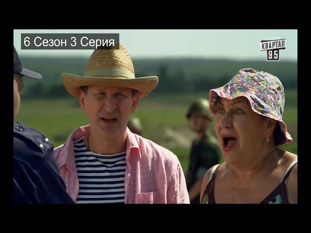 Нарезка смешных моментов из сериала Сваты 2