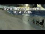Berserk 2016 - Indra 2016 (Full Version) HD