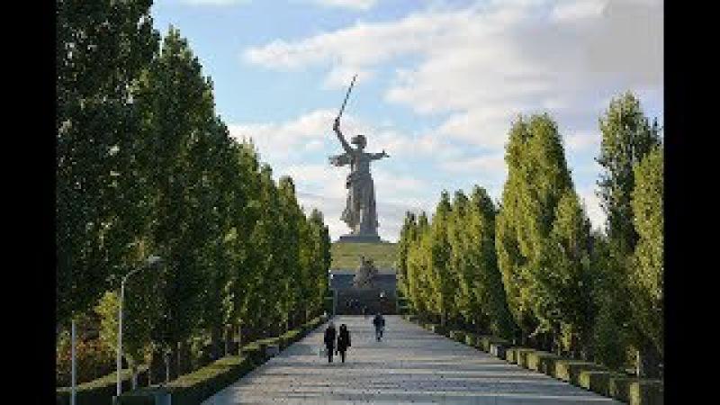 Мемориал Героям Сталинградской битвы отмечает полувековой юбилей