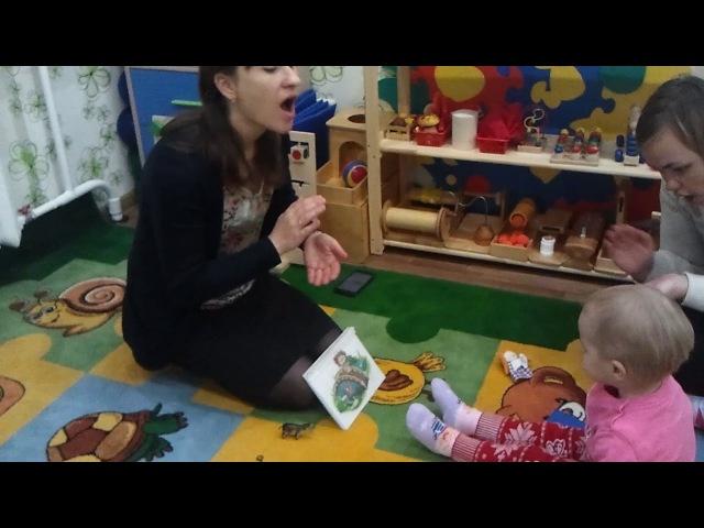 НЕГОВОРЯЩИЕ ДЕТИ: Логоритмика Звук А