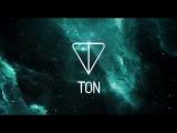 Telegram выходит на ICO - платформа TON