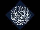 Сахих Бухари. Хадис № 490. Хадисы, предания и великие мудрости.