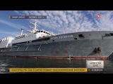 На глубине 400 метровроссийские акванавты готовятся к установлению рекорда